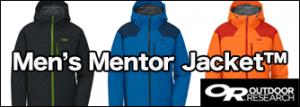 OR_mentorjacket