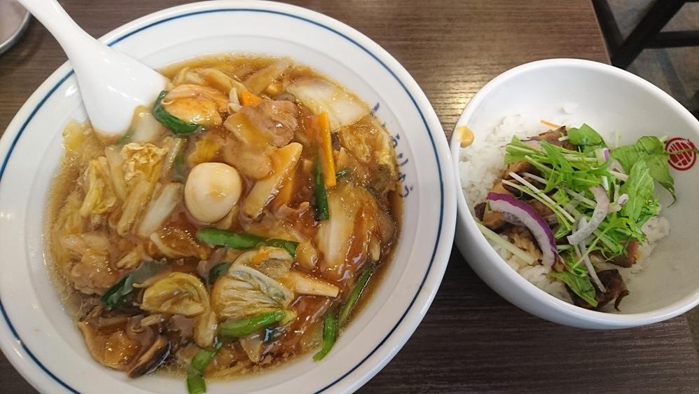 中華料理しょうりゅう あんかけラーメン